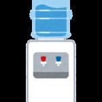 ウォーターサーバーは水道型(補填型)のハミングウォーターがオススメ!メリット・デ